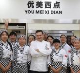广州市优美西点烘焙职业培训学校