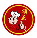 广州顶正餐饮管理有限公司