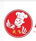 成飞餐饮培训学校