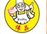 深圳市诚信餐饮管理有限公司