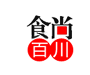 食尚百川饮食文化传播中心