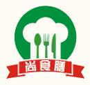贵阳尚食膳餐饮管理咨询有限公司