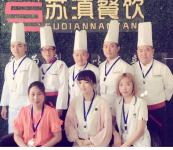 云南苏滇餐饮培训基地