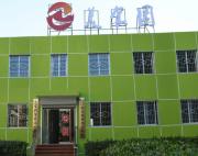 北京美食园小吃培训学校