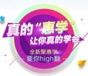广东深圳对味餐饮管理服务有限公司