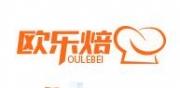 欧乐焙餐西点甜品培训-河北石家庄欧乐焙餐饮管理有限公司