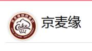 京麦缘烘焙餐饮培训