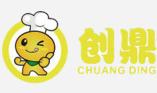 广西创鼎餐饮管理有限公司
