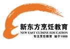 新疆新东方烹饪学校