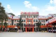 重庆新东方烹饪学院
