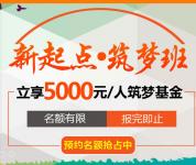 贵阳新东方烹饪学院