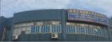 顺德区耀丰职业培训学校