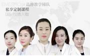 深圳医美绣纹绣培训学校