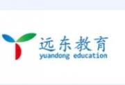深圳远东职业技能学校