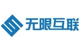 北京无限互联教育