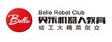 上海贝乐机器人培训中心