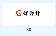 深圳华图教育培训