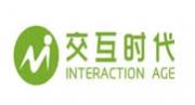 深圳交互时代UI设计