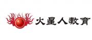 北京火星人教育培训中心