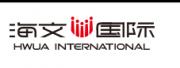 上海海文国际教育培训中心