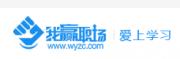 北京我赢职场培训中心