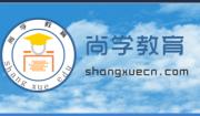 北京尚学教育