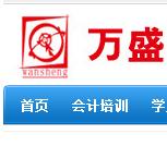 深圳万盛职业培训