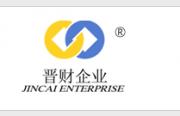 上海晋财会计培训