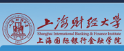 上海国际金融学院