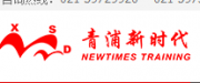 上海青浦新时代进修学院