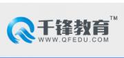 广州千锋教育中心