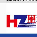 广州鸿正会计学院