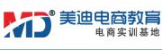 广州美迪电商教育