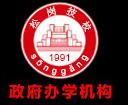 深圳松岗文化艺术中心