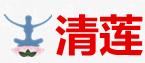 清莲国际瑜伽学院