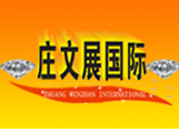 深圳庄文展手机维修技术培训有限公司