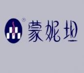 广州市蒙妮坦职业培训学院