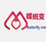 北京蝶蜕变美容培训 北京美容培训学校