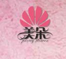 北京美朵美甲美睫培训