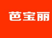苏州市吴中区芭宝丽职业培训学校