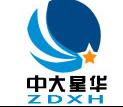 广州中大星华汽车美容职业培训