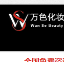 深圳化妆培训学校  深圳市龙岗区万色化妆美容美甲培训中心