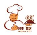 广州旺吃特色小吃培训