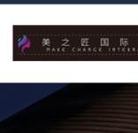 苏州化妆培训学校 美之匠(Make Change)国际美妆培训学校