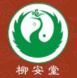 柳安堂职业技能培训学校