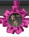 上海化妆培训学校 上海米兰.秀形象设计培训