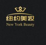 上海化妆培训学校 纽约造型