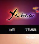 上海化妆培训学校  伊尚美薇化妆美甲培训