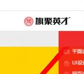 北京旗聚英才教育