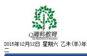 北京清科教育